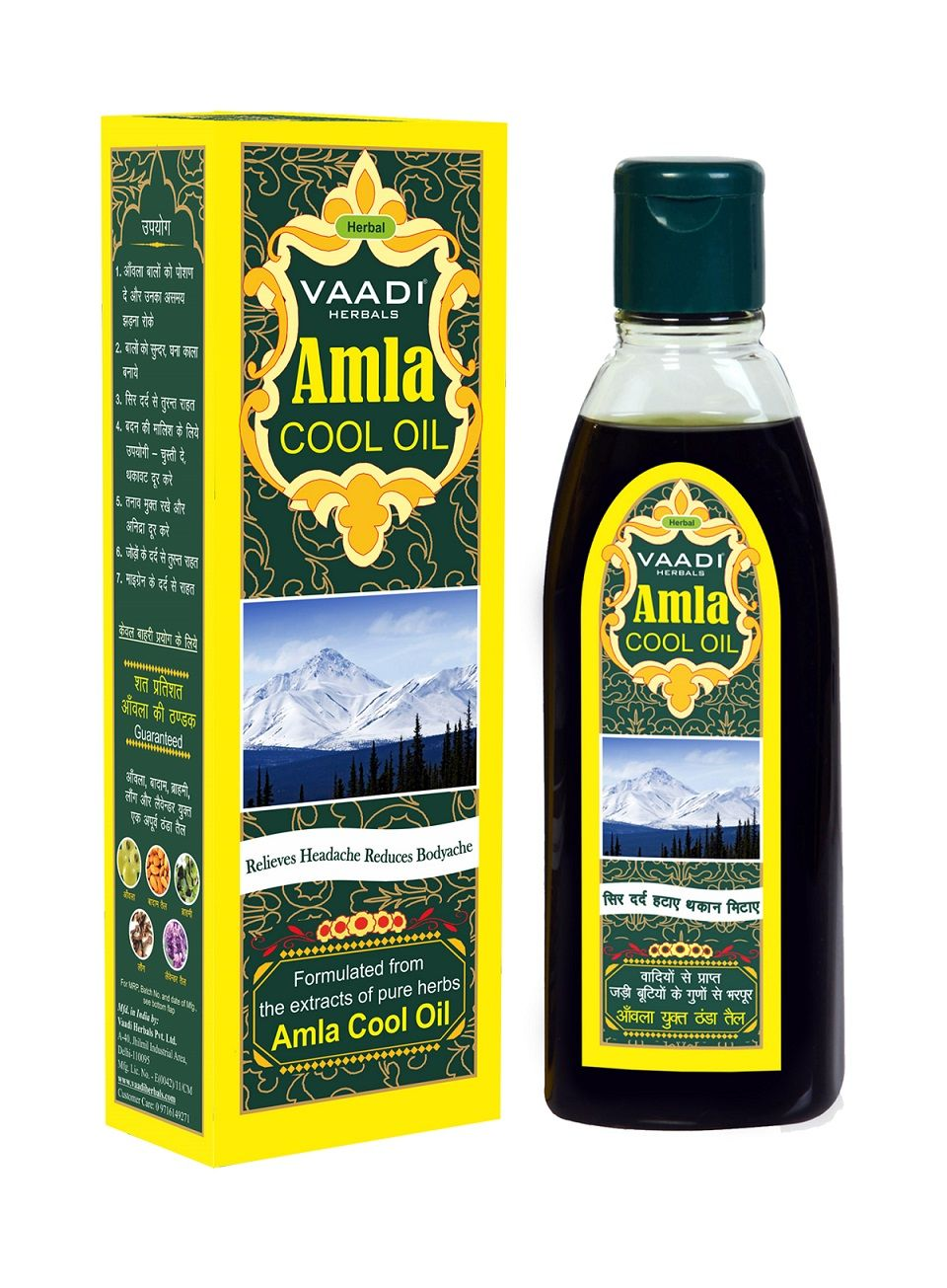 Vaadi Herbals Amla Cool Oil Relieves Headache Reduces Bodyache