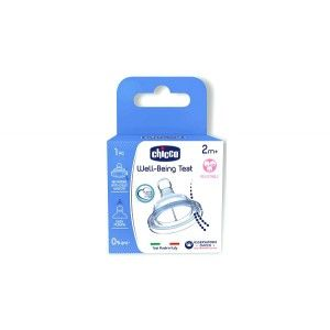 Buy Chicco Teat Well-Being Adjustable Flow Silicon Teat (2M+) - Nykaa