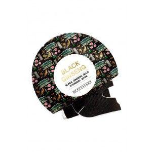 Buy DearPacker Black Ginseng Gold Hydrogel Mask - Nykaa