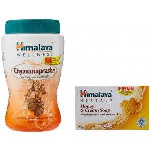 Buy Himalaya Wellness Chyavanaprasha - Nykaa