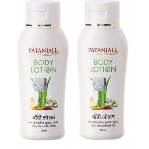 Buy Patanjali Body Lotion (Pack Of 2) - Nykaa