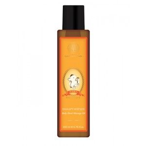 Buy Forest Essentials Baby Head Massage Oil Dasapushpadi - Nykaa