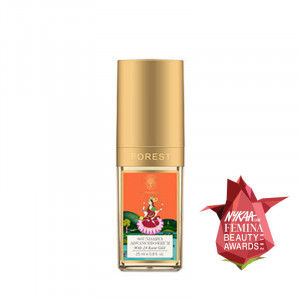 Buy Forest Essentials Advanced Soundarya Serum With 24K Gold - Nykaa