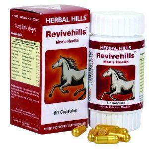 Buy Herbal Hills Revivehills  - Nykaa