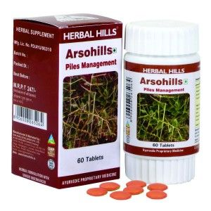Buy Herbal Hills Arsohills Tablets - Nykaa