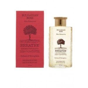 Buy Breathe Aromatherapy Bulgarian Rose Bath And Skin Oil - Nykaa