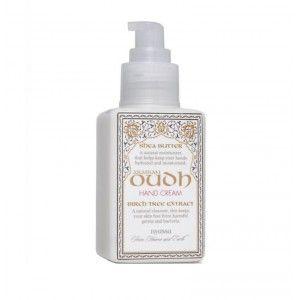Buy Nyassa Arabian Oudh Hand Cream - Nykaa