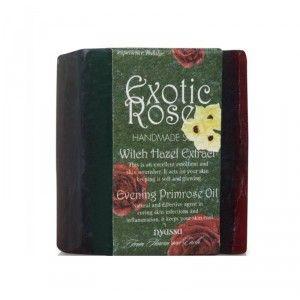 Buy Nyassa Exotic Rose - Nykaa