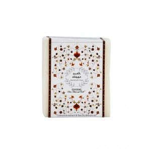 Buy Nyassa Oudh Abeer Middle Eastern Handmade Soap - Nykaa