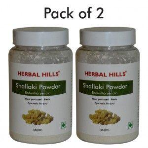 Buy Herbal Hills Shallaki Powder - Nykaa
