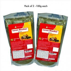 Buy Herbal Hills Lavan Bhaskar Churna - Nykaa