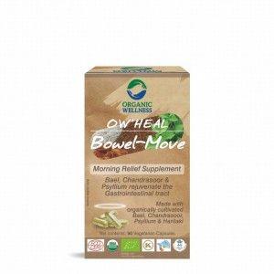 Buy Organic Wellness Heal Bowel-Move (Morning Relief Supplement) - Nykaa