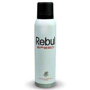 Buy Rebul Speed Mens Deodorant - Nykaa