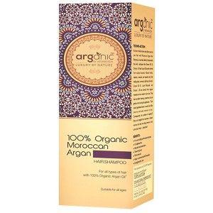 Buy Arganic by Aryanveda 100% Organic Moroccan Argan Hair Shampoo - Nykaa