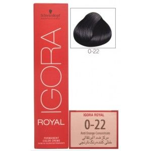 Buy Schwarzkopf Professional Igora Royal Permanent Color Creme - Nykaa