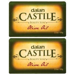 Buy Dalan Castile Olive Oil Beauty Soap (Pack Of 2) - Nykaa