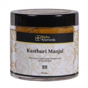 Buy Bipha Ayurveda Kasthuri Manjal - Nykaa
