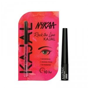Buy Nykaa Eye Of The Tiger Eyes Combo - Nykaa