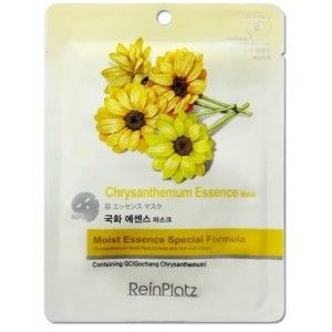 Buy ReinPlatz Chrysanthemum Essence Mask - Nykaa