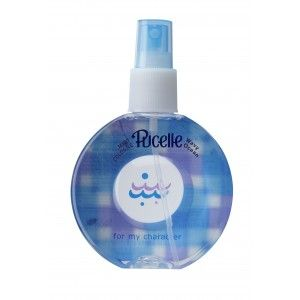 Buy Pucelle Mist Cologne Wavy Ocean - Nykaa