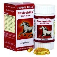 Herbal Hills Revivehills