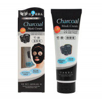 Charcoal Face Mask Cream