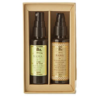 Kama Ayurveda Face Care Gift Box For Men