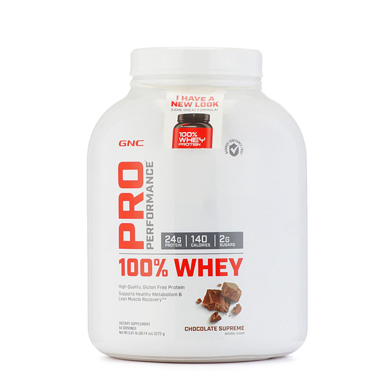 GNC Pp 100 % Whey Protein Powder Chocolate (5Lb)
