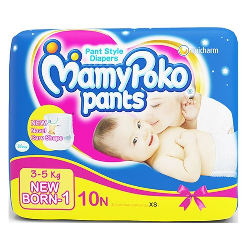 MamyPoko Pants Diapers For New Born (3 - 5 Kg) - 10 Pieces