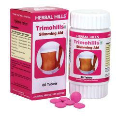 Herbal Hills Trimohills Tablets