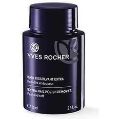Yves Rocher Extra Nail Polish Remover