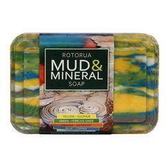 Wild Ferns Rotorua Mud & Mineral Soap