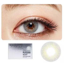 7562884b74b Coloured Contact Lenses - Buy Coloured Eye Lenses Online in India ...