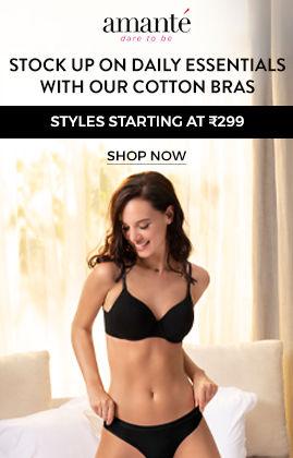 https://www.nykaa.com/lingerie-online/brands/amante/amante-cotton-bras/c/12721