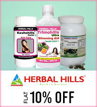 Get Online Offers on Herbal Hills Products Flat 10%