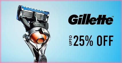 Get Online Offers on Gillette Products Upto 25%