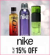 Get Online Offers on Nike Products Flat 15%