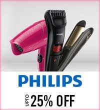 Get Online Offers on Philips Products Upto 25%