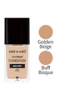 App Best Foundation For Your Skin Tone | Nykaa com